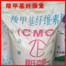粉状羧甲基纤维素 CMC 腻子粉 保温砂浆建筑胶粉