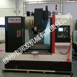 厂家直营小型数控铣床XK7126铝型材加工铣床