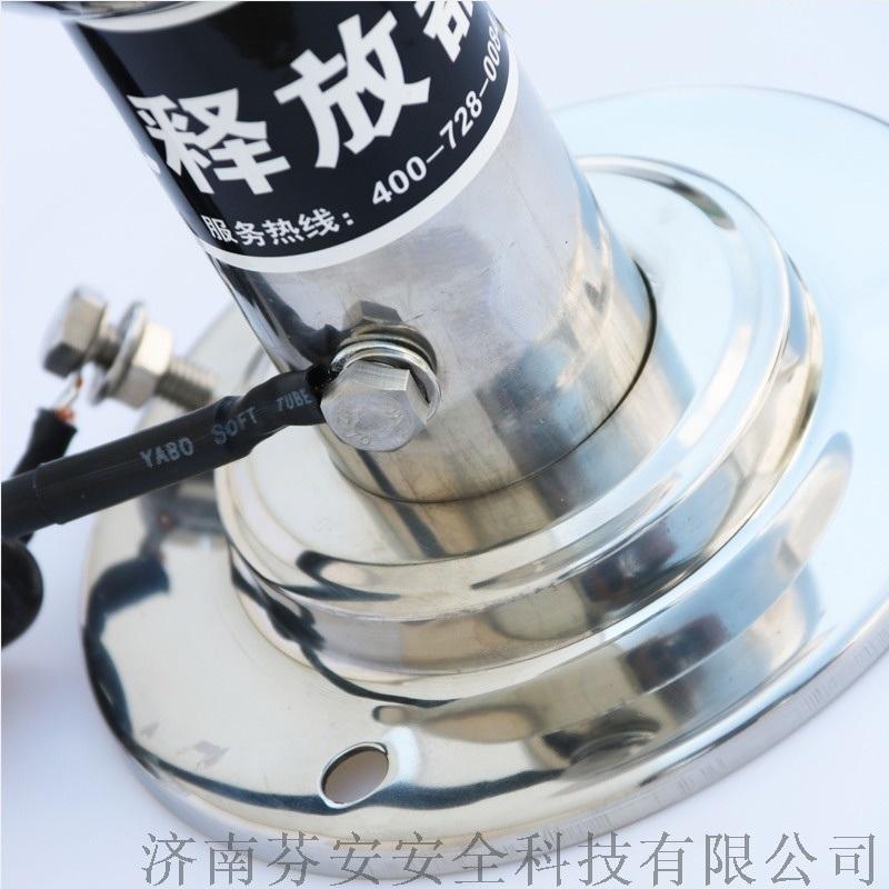 芬安人体静电释放器+FA014台式人体静电释放器