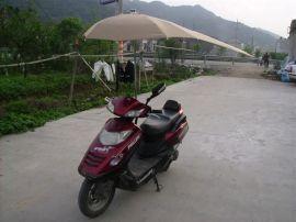 电动踏板摩托车遮阳防晒伞