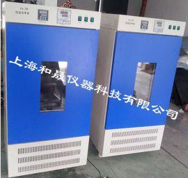 【振荡培养箱】数显恒温振荡培养箱摇床120L上海厂家供应