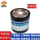 深圳市金环宇电线电缆有限公司生产YJV22-4*120+1*70交联电缆