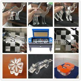 1390小型激光切割机 亚克力板激光雕刻机