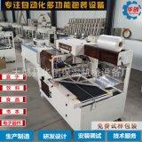 廠家直銷 新工藝 化妝品包裝機 熱收縮膜包裝機 沐浴露套膜塑封機