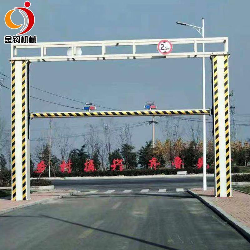 道路電動自動智慧升降限高架車牌識別固定限高杆熱鍍鋅高速龍門架