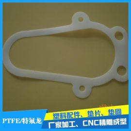 四氟垫 聚四氟乙烯垫片 PTFE垫定制加工