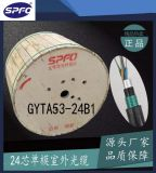 GYTA53-24B1 24芯 雙鎧裝 雙護套 光纜  室外直埋 太平洋廠家供貨