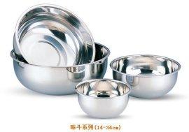 不锈钢汤盆(NH01-07)