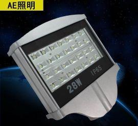 28Wled路灯灯头道路灯节能照明灯广场射灯户外防水照明灯