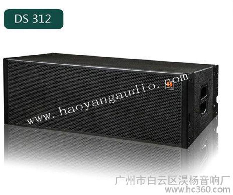 DIASE--DS312,雙12寸線陣音箱,雙12寸線性音箱,專業戶外線陣音箱