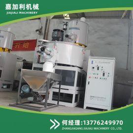 高速混合机SRL-Z500/1000高速混合机PVC塑料粉末混料机大型搅拌机
