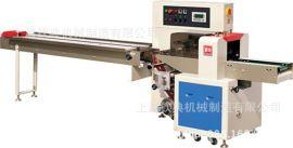 供货商包装机QD-450W果食品枕式包装机适用QD-250C包装钦典机械
