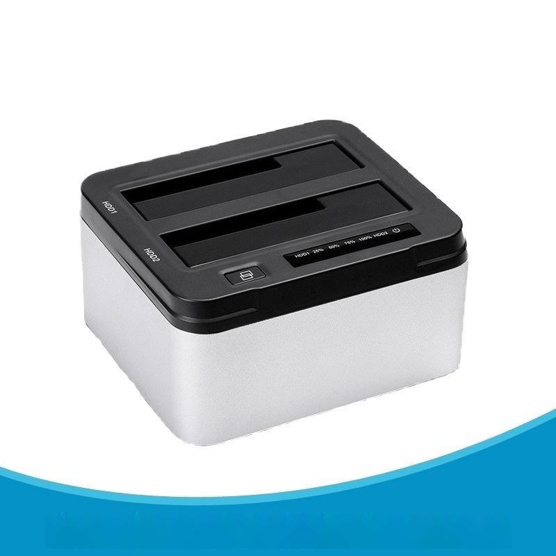 3.5寸離線克隆串口雙盤硬碟座USB3.0雙盤硬碟盒子8T鋁金屬