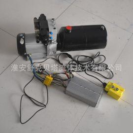 72V1KW-8L-2组电磁阀系列无刷电机液压动力单元