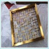 提供不鏽鋼屏風加工鍍金不鏽鋼屏風廠家直銷