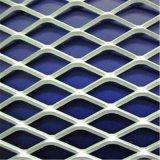 軋平鋼板網 浸塑鋼板網 腳踏鋼板網 圍護鋼板網