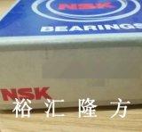 现货实拍 NSK TFR35-29FG7U42 圆锥滚子轴承 R35-29
