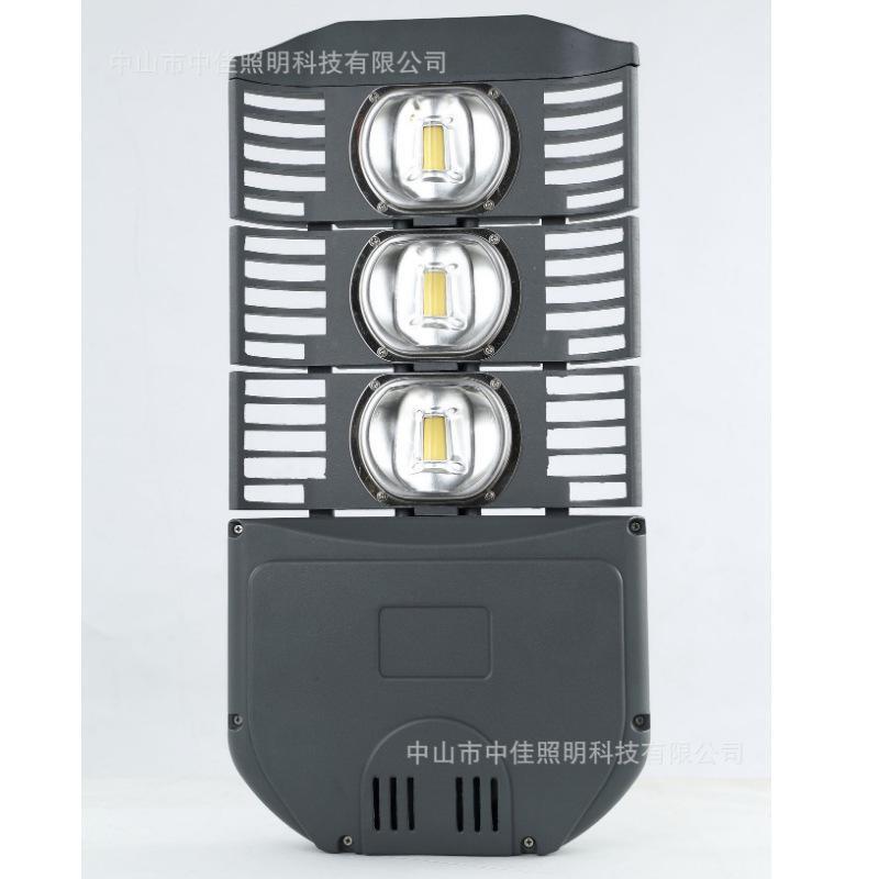 led压铸路灯 100w节能路灯头 集成路灯外壳