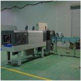 L型膜包機10-15包 全自動熱收縮包裝機  塑包機 彩膜包裝機 6535