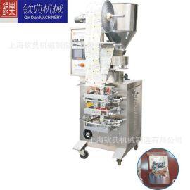 长条太古式方包白砂糖红糖自动包装机浴盐颗粒包装机