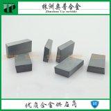硬質合金YG6X鈕釦刀  28*14*5mm鎢鋼條