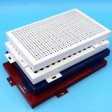 冲孔铝单板2.5厚规格任意定做铝单板批量订购