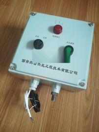燃信热能加工高炉**自动低啊或装置 防爆型工业燃烧器点火器