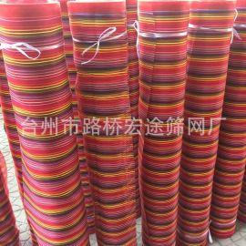 尼龙条纹网布 十彩条纹方格网眼布 彩色经编帽子化妆袋纱网布