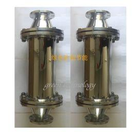 管道除垢器 大口径强磁 供水专用管道除垢器
