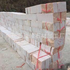 潍坊蘑菇石厂家粉红色文化石批发供应