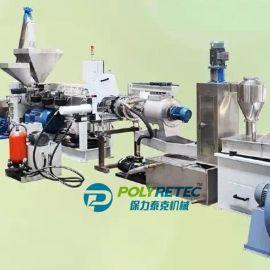 PP编织袋造粒机 全自动造粒机 单螺杆造粒机