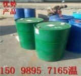 美国杜邦原装1,3丙二醇199.58kg/桶,山东淄博和江苏南京均有现货