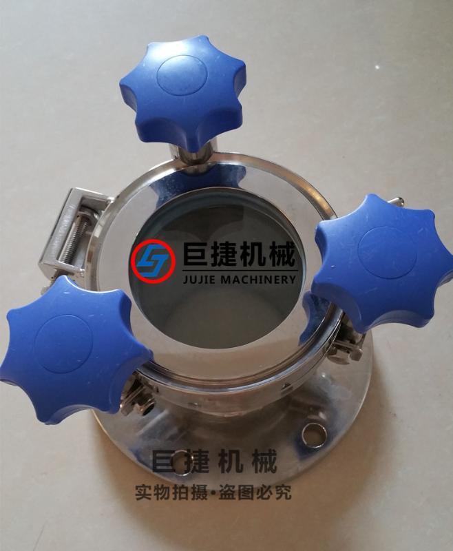 耐压手孔-小口径手孔-卫生级手孔YAA手孔
