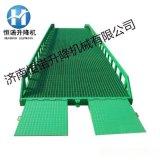現貨銷售 8-12噸移動式登車橋 可定做 十年生產經驗 倉庫裝卸平臺