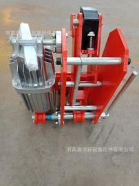 YFX系列防风铁楔制动器 起重机YFX防风装置