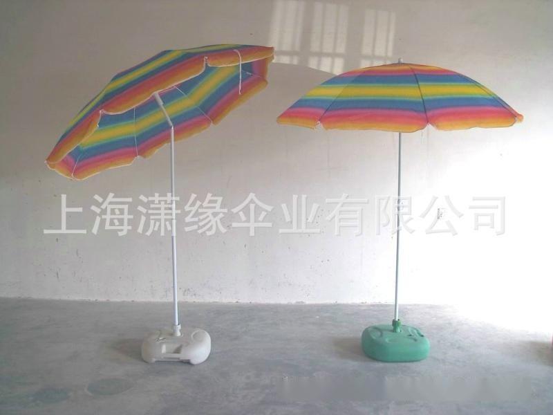 供应户外海滩伞、带底座海滩伞、广告沙滩伞定制 厂家直销