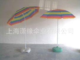 户外海滩伞、带底座海滩伞、广告沙滩伞定制厂家