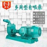 FSR-100自吸泵 農用抽水機 自吸式清水泵廠家