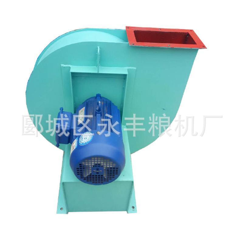 厂家直销 风力压运输送机 中原粮食机械批发定制630-4.5高压风机