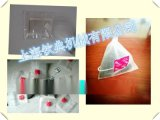 厂家直销钦典QD-20D尼龙无纺布立体多功能茶叶三角包包装机