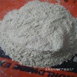 廠家供應橡膠填充用膨潤土 鑄造型砂用鈣基膨潤土