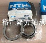 NTN EC44238S01 奔驰差速器轴承 EC 44238 S01 圆锥滚子轴承 现货