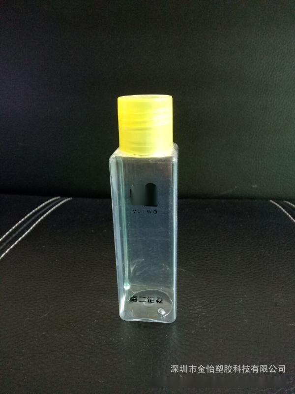 PET四方瓶私人订制四方瓶90毫升润滑油瓶90毫升成人用品油瓶