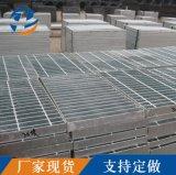 廠家直銷不鏽鋼鋼格柵 污水處理廠防滑齒形網格板 插接格柵板定製
