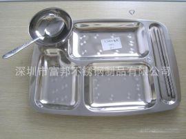 工厂食堂  不锈钢快餐盘碗勺筷套装