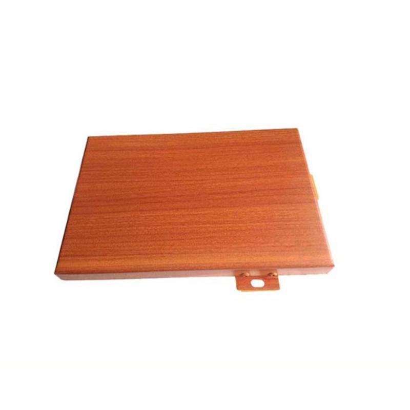 木纹铝单板厂家定制规格铝单板室内外墙专用材料