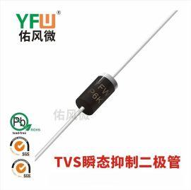 P6KE550A DO-15 TVS二極管 佑風微