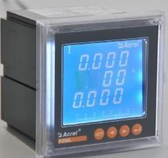 安科瑞 ACR系列多功能电力仪表 ACR220EL ACR320EL ACR120EL