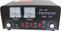广州美清金属电印打标机MK-08不锈钢打字机,二维码激光标记机