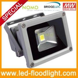 15W节能灯 led投光灯 商业照明灯